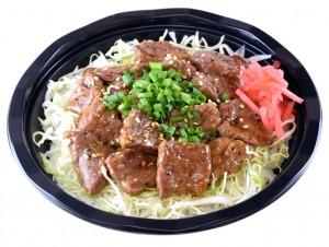 カットステーキ丼  680円(税込734.4円)