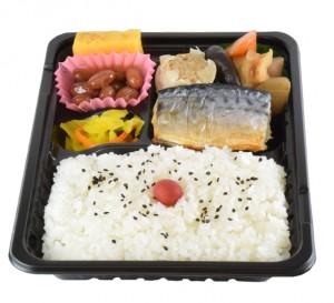 サバ塩焼き弁当 500円(税込み540円)