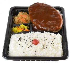 ハンバーグ弁当 460円(税込み496円)