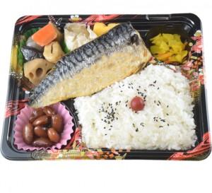 サバの塩焼き弁当 550円(税込み594円)