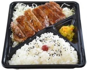 サーロインステーキ弁当 750円(税込み810円)