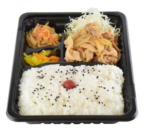 生姜焼き弁当 460円(税込み496円)