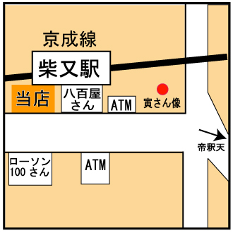 柴又店MAP