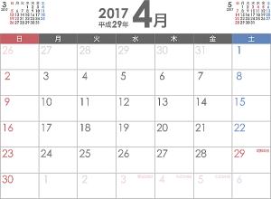 cal-201704