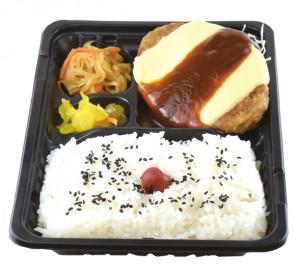 チーズハンバーグ弁当 500円(税込み540円)
