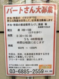 ファイル 2017-06-01 16 06 17