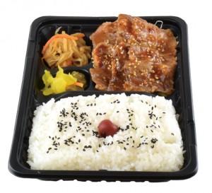 牛カルビ焼肉弁当 550円(税込み594円)