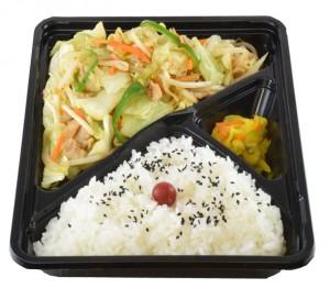 野菜炒め弁当 460円(税込み496円)