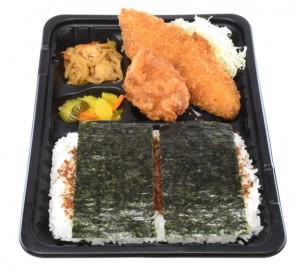 のり白身弁当 390円(税込み421円)