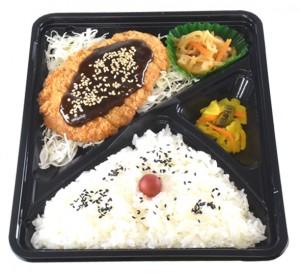 味噌カツ弁当 480円(税込み518円)