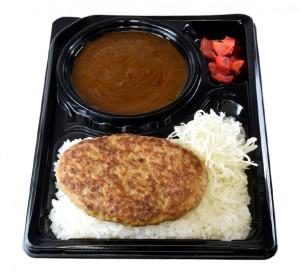 ハンバーグカレー 540円(税込み583円)