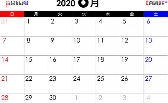 cal-202006-p