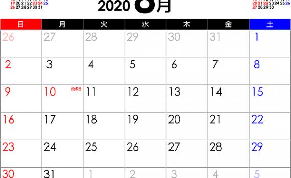 cal-202008-p